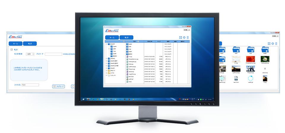 動作環境:Windows7 (32bit/64bit)/Windows Server 2008 R2