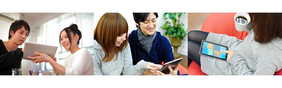 InfoTips メール配信で会員、顧客をリマインド